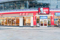 Kfc em China Fotografia de Stock Royalty Free