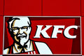Kfc Logo Stock Photo