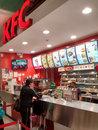 KFC in Quito, Ecuador