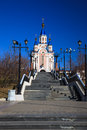 Khabarovsk city a in russia Stock Photo