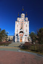 Khabarovsk city a in russia Royalty Free Stock Photo