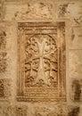 The Khachkar - armenian cross-stone, Cathedral of Saint James in Jerusalem, Israel Royalty Free Stock Photo