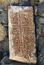 Khachkar or cross stone stones khachkars at the th century armenian monastery of sevanavank khachkars are carved memorial stele Stock Images