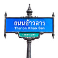 Khaosan road sign isolated on white khoasan is one of the most famous location for foreigner in bangkok thailand Stock Photos
