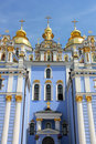 Kiev monastery Stock Photography