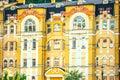 Kiev Royalty Free Stock Photo