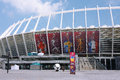 Kiev Olympic stadium at the time of EURO 2012 Royalty Free Stock Photography