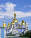 Kiev st michael golden domed monastery famous church complex in ukraine Stock Photos