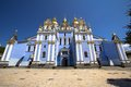Kiev St. Michael's Church Royalty Free Stock Photo