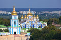 Kiev, Ukraine Royalty Free Stock Photo