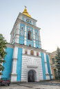 Kiev, Ukraine. Bell tower, Saint Sophia Monastery Cathedral Royalty Free Stock Photo