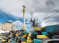 Kiev ukraine colorful tires yellow and blue the berehynia monument Royalty Free Stock Photography