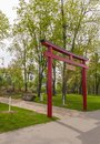 KIEV, UKRAINE: Red torii in a stylized Japanese square Royalty Free Stock Photo