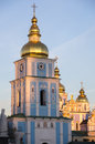 Kiev ukraine st michael s golden domed monastery Royalty Free Stock Images