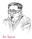 Kim Jong-un, Chairman of the Workers` Party of Korea and supreme leader of the Democratic People`s Republic of Korea DPRK