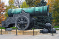 King cannon in moscow kremlin tsar unesco world heritage site autumn trees Stock Photography