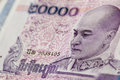King Norodom Sihamoni banknote, Cambodia Stock Photo