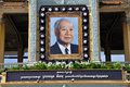 King Norodom Sihanouk memorial portrait Stock Photos