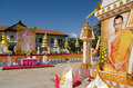 King's Birthday Display, Thailand Stock Image