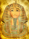 King Tutankhamen papyrus mask Royalty Free Stock Photo