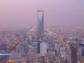 Kingdom tower riyadh december on december in riyadh saudi arabia is a business and convention center shoping mall Royalty Free Stock Photos