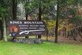 Kings Mountain State Park Royalty Free Stock Photo
