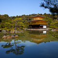 Kinkaku ji temple shot of in kyoto japan Royalty Free Stock Photos