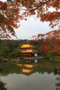 Kinkakuji  - the famous Golden Pavilion at Kyoto Stock Image
