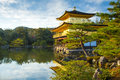 Kinkakuji Golden Pavilion in Kyoto, Japan Royalty Free Stock Photo