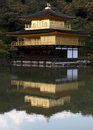 Kinkakuji - Kyoto Japan Royalty Free Stock Photo