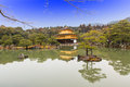 Kinkakuji temple golden pavilion kyoto japan Royalty Free Stock Photo