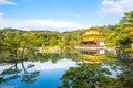 Kinkakuji Temple The Golden Pavilion in Kyoto, Japan Royalty Free Stock Photo