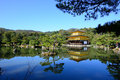 Kinkakuji Temple (The Golden Pavilion) in Kyoto, Japan Royalty Free Stock Photo