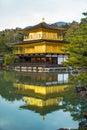 Kinkakuji Temple (The Golden Pavilion) in Kyoto, Japan Royalty Free Stock Photo