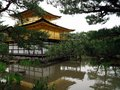 Kinkakuji temple the golden pavilion in kyoto japan view of Stock Photography