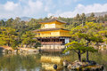 Kinkakuji temple in kyoto golden pavilion japan Royalty Free Stock Photo
