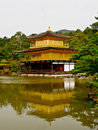 Kinkakuji temple kyoto japan the famous golden pavillion of Royalty Free Stock Image