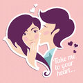 Kissing boy and girl heart shape vector illustration of Royalty Free Stock Images