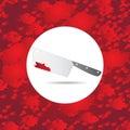 Knife blade Royalty Free Stock Photo