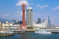 Kobe at the port , Japan City Skyline Royalty Free Stock Photo