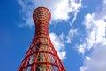 Kobe tower japan worm eye view shot of in koba port Royalty Free Stock Image