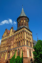 Koenigsberg cathedral gothic temple th century kaliningrad until koenigsberg russia of the the symbol of Royalty Free Stock Image