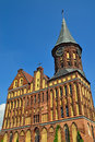 Koenigsberg cathedral gothic temple th century kaliningrad until koenigsberg russia of the the symbol of Stock Photos