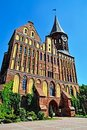 Koenigsberg cathedral gothic temple of the th century the symbol of kaliningrad until russia Royalty Free Stock Images