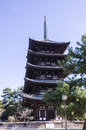 Kofukuji temple five storied pagoda at nara japan Stock Images