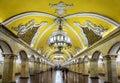Komsomolskaya (Koltsevaya Line) station of Moscow metro Royalty Free Stock Photo