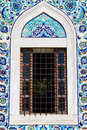 Konak Yali Mosque Royalty Free Stock Image