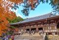 Kondo In Jingo Ji, Kyoto