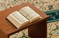 Koran - book of Muslims Stock Image