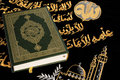 Koran on canvas Royalty Free Stock Photography